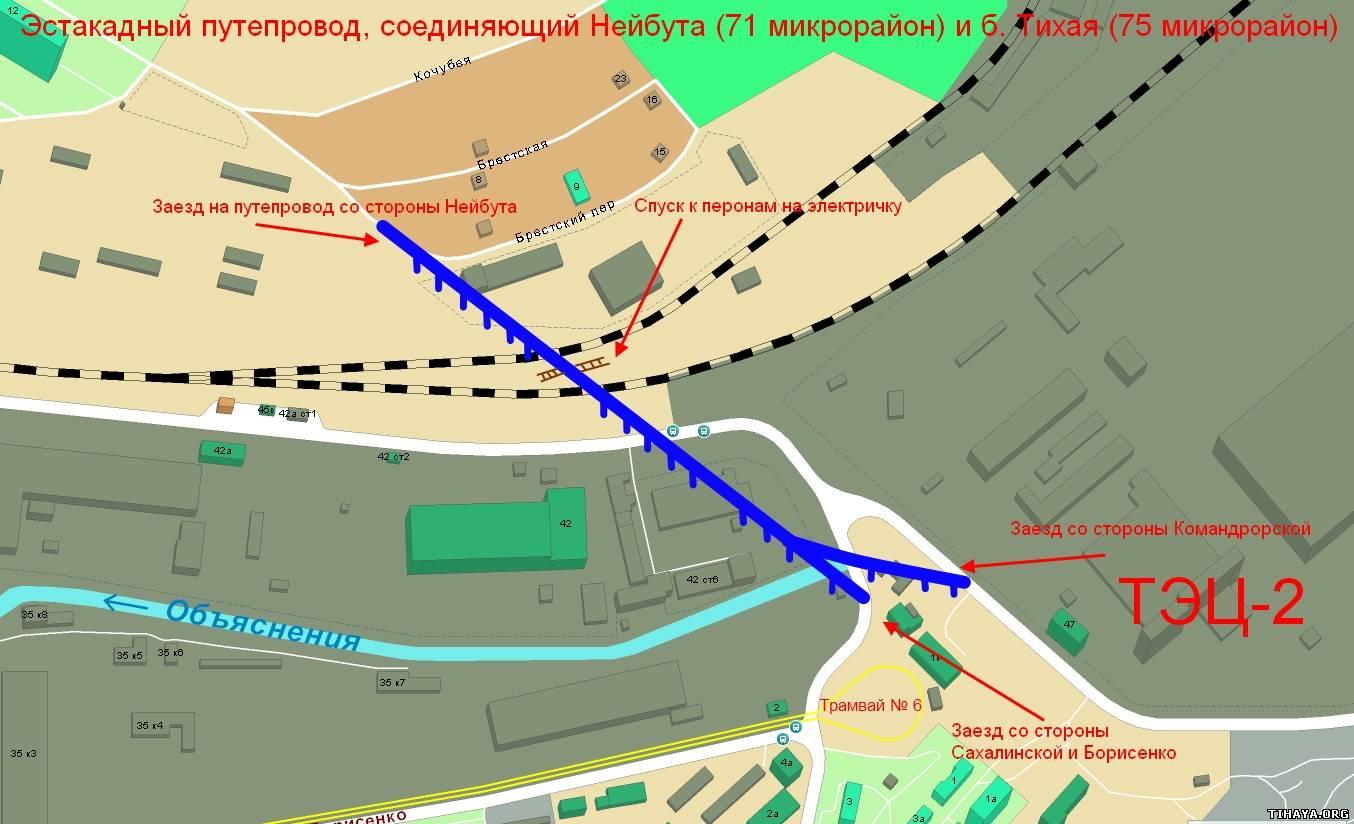 схема движения новой трассы владивосток 2011